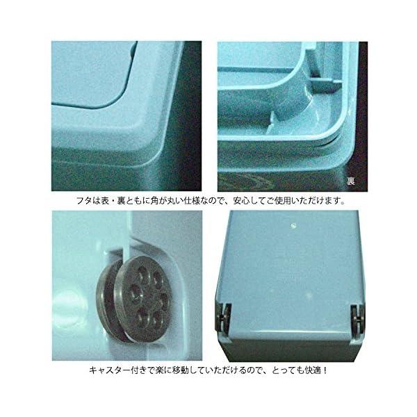 平和工業 ゴミ箱 スライドペール 20L 日本...の紹介画像5