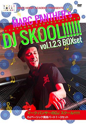 マーク・パンサーのDJ SKOOL!!!!!! DJベーシック講座パート1~3セット DJを始めよう! [DVD]