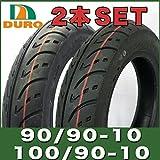 【ダンロップ OEM】DURO製タイヤ アドレスV125前後セット スズキ ADDRESS V125等 90/90-10・100/90-10