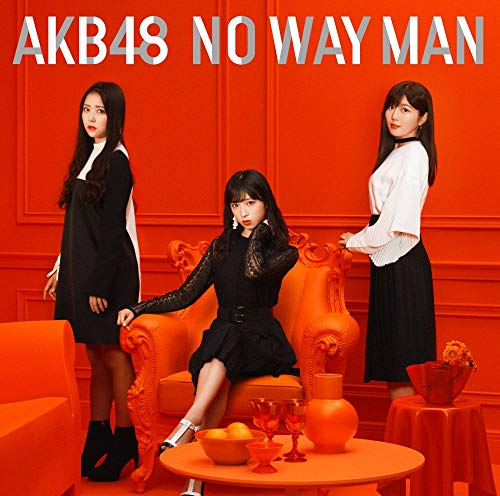 54th Single「NO WAY MAN」<TypeB> 通常盤