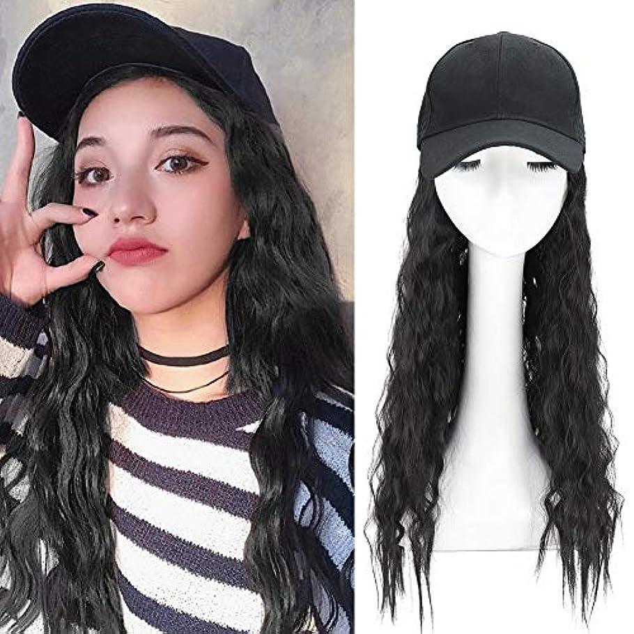 余暇週間苦しみ長い巻き毛を持つ合成長波野球帽合成毛を持つ波状かつらキャップ女の子のための髪を持つ調整可能な野球帽帽子
