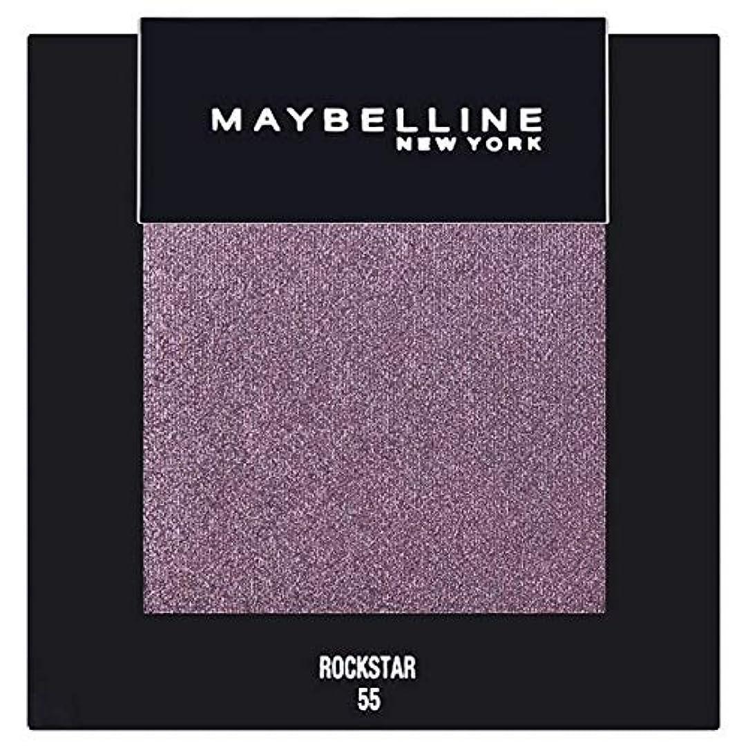 役割写真撮影アンビエント[Maybelline ] メイベリンカラーショーシングルアイシャドウ55ロックスター - Maybelline Color Show Single Eyeshadow 55 Rockstar [並行輸入品]