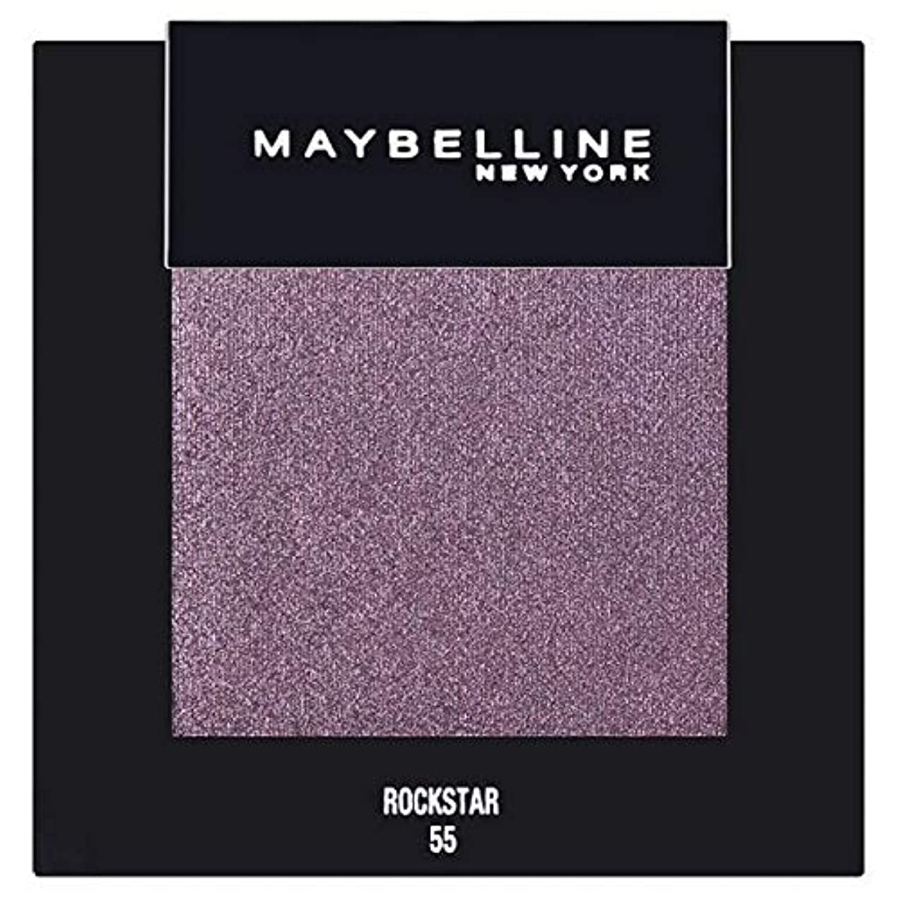 不愉快大佐静かに[Maybelline ] メイベリンカラーショーシングルアイシャドウ55ロックスター - Maybelline Color Show Single Eyeshadow 55 Rockstar [並行輸入品]