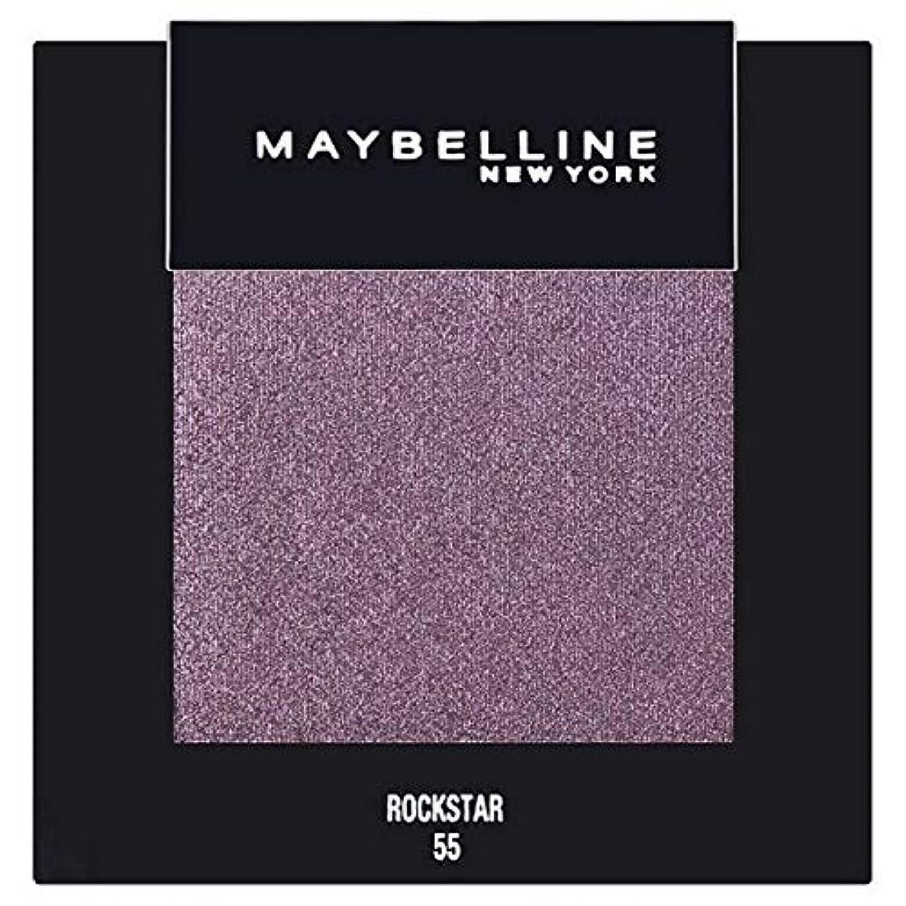 汚れる達成するくつろぐ[Maybelline ] メイベリンカラーショーシングルアイシャドウ55ロックスター - Maybelline Color Show Single Eyeshadow 55 Rockstar [並行輸入品]