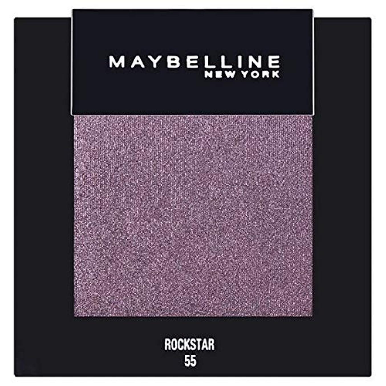 最初はワイン要件[Maybelline ] メイベリンカラーショーシングルアイシャドウ55ロックスター - Maybelline Color Show Single Eyeshadow 55 Rockstar [並行輸入品]