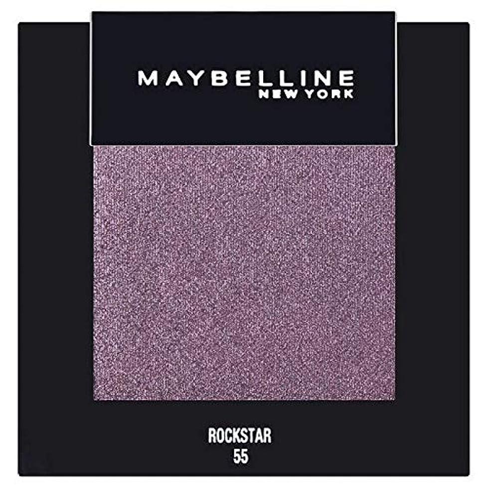 ピル一節冷蔵庫[Maybelline ] メイベリンカラーショーシングルアイシャドウ55ロックスター - Maybelline Color Show Single Eyeshadow 55 Rockstar [並行輸入品]