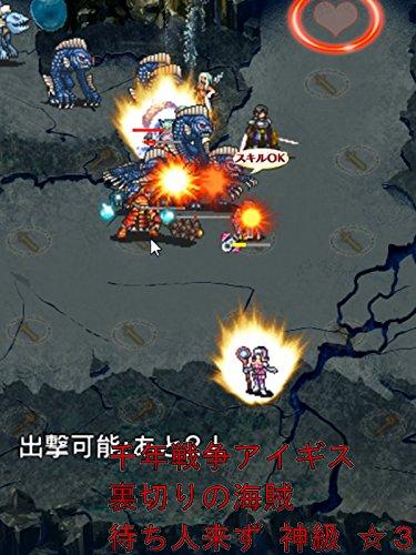 ビデオクリップ: 千年戦争アイギス 裏切りの海賊 待ち人来ず 神級 ☆3