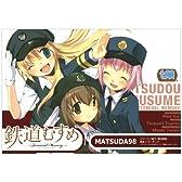 鉄道むすめ~Terminal Memory (電撃コミックス)