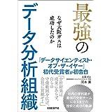 河本 薫 (著) (4)新品:   ¥ 1,600
