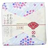 Japanese style 「春」 やわらかガーゼ ハンカチ 約30x30cm (あじさい)