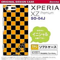 SO04J スマホケース Xperia XZ Premium ケース エクスペリア XZ プレミアム イニシャル スクエア 黒×オレンジ nk-so04j-tp761ini S