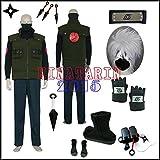豪華版!コスプレ衣装 ナルト NARUTO はたけ カカシ 14点セット hinatarin2015(ベスト、上着、ズボン、マスク、手袋、忍者靴、武器鞄(二つ)、苦無(四つ)、手裏剣(一つ)、額あて、ウィッグ)