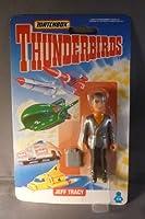 Matchbox Thunderbirds Series Scott Tracy Action Figure / マッチボックス サンダーバード スコット [並行輸入品]