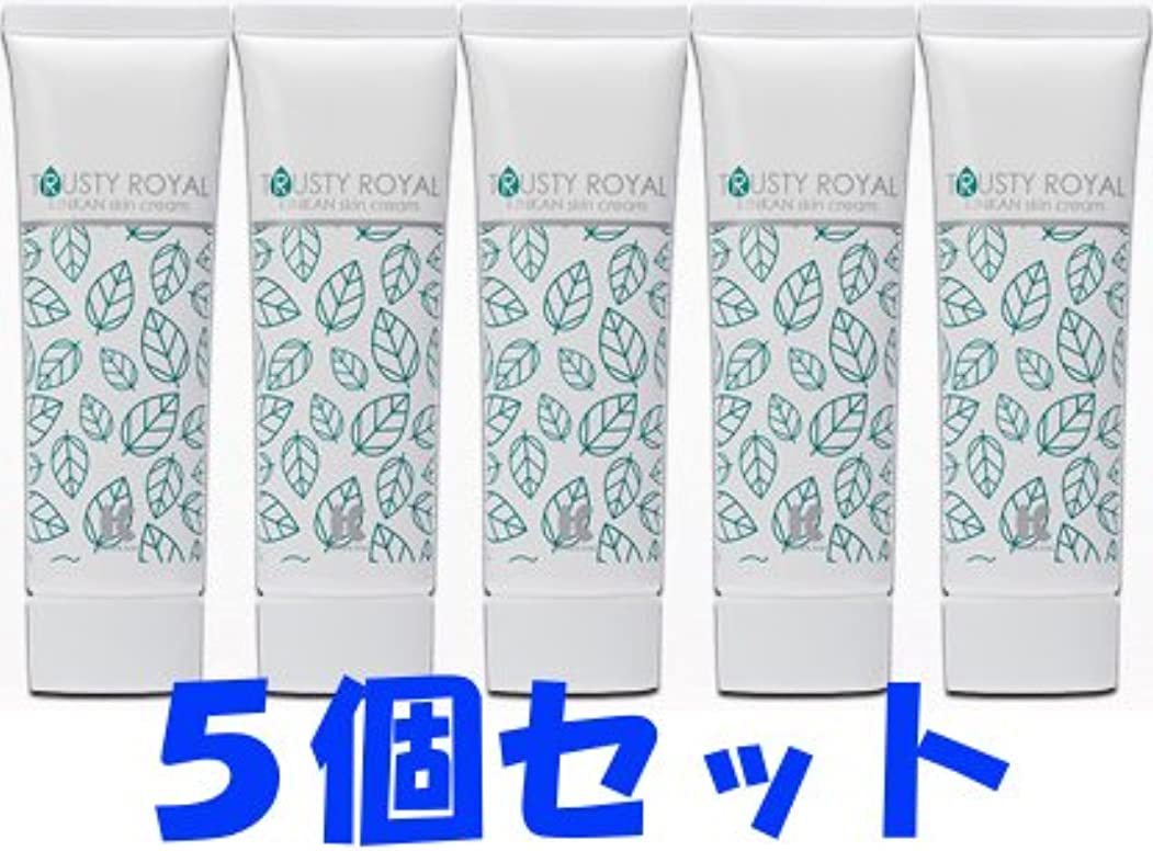 窒素アドバイスシリーズ【5個セット】キンカン トラスティ ロイヤル 50g