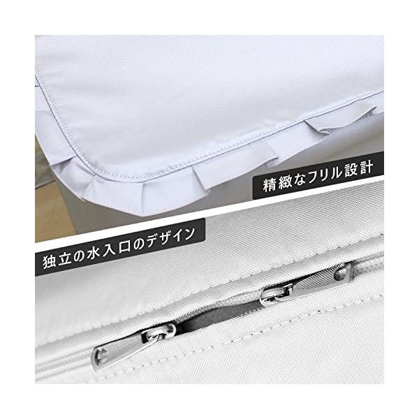 [Mr. You ]洗濯機カバー 生地アップグ...の紹介画像5