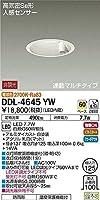 DAIKO LEDダウンライト 人感センサー付 連動マルチタイプ 高気密SB形 非調光タイプ 電球色 白熱灯60Wタイプ 防滴形 埋込穴φ125 ホワイト DDL-4645YW