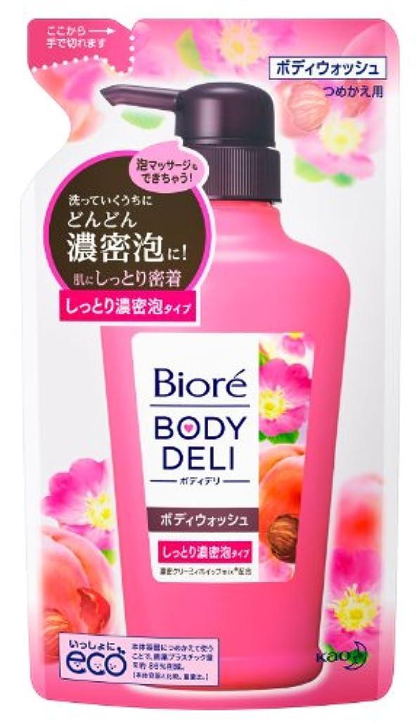 静脈アレイテラスビオレ ボディデリ ボディウォッシュ しっとり濃密泡 心うるおう ピーチ&ローズの香り つめかえ用 340ml