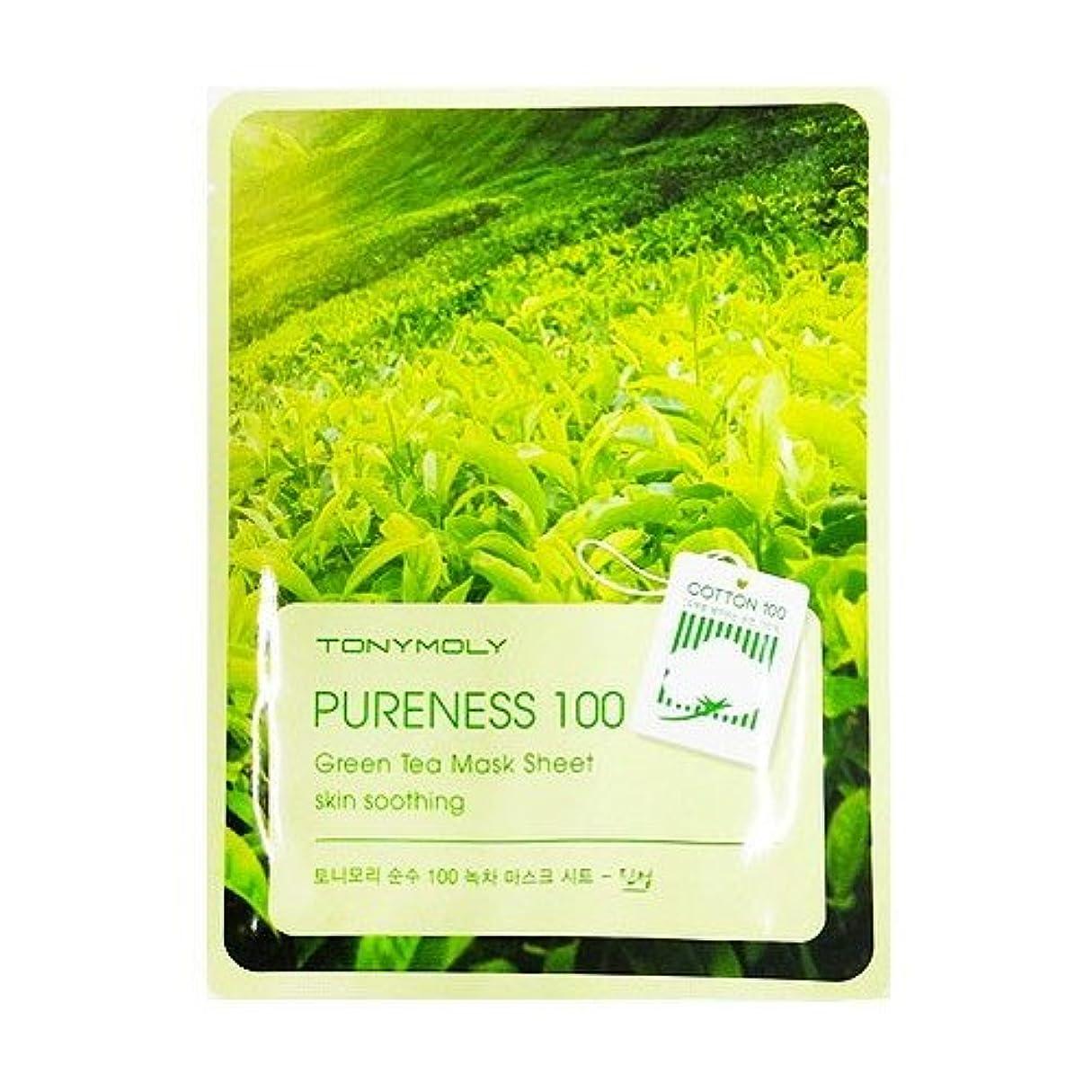 戦闘更新知人(3 Pack) TONYMOLY Pureness 100 Green Tea Mask Sheet Skin Soothing (並行輸入品)