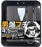アウトドア鉄板 キャンプ 野外用 男爆鉄板(おとばく鉄板)フチ有り 4辺曲げ加工【4.5mm厚軽量鉄板】