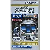 ▽【Bトレインショーティー】JR西日本 225系 新快速 2両セットバンダイ/BANDAI
