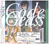 MBS・TBS系TVアニメーション『コードギアス 反逆のルルーシュR2』 Sound Episode1