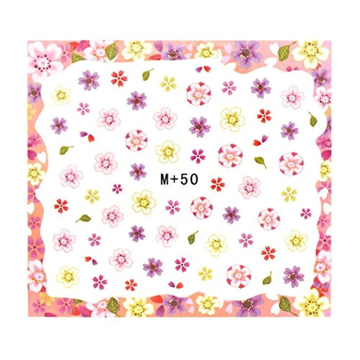 トロリーバスヒューム仲間、同僚【M+50】和風桜 ウォーターネイルシール 和柄 フラワー 桜 花柄 お正月 着物 浴衣