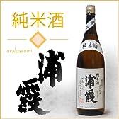 浦霞 純米酒 1800ml【お取寄せ品】2~3週間お時間かかることがあります。