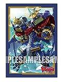 ブシロードスリーブコレクション ミニ Vol.459 カードファイト!! ヴァンガード『クロノドラゴン・ネクステージ』