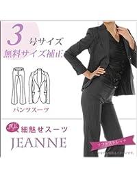 (ジェンヌ) JEANNE 魔法の細魅せスーツ ブラック ストライプ 黒 3 号 レディース スーツ セミノッチ衿 ジャケット フレアパンツスーツ ストレッチ 小さいサイズ 生地:6.ブラックストライプ(43204-20/S)