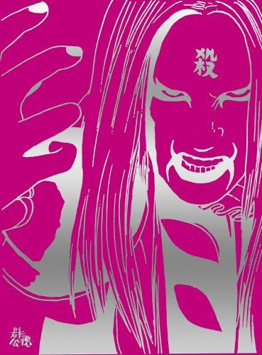 デトロイト・メタル・シティ 完全限定生産メタルモンスターBOX(3枚組) [DVD]