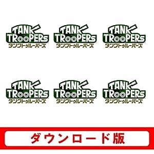 TANK TROOPERS(タンクトゥルーパーズ) 6本セット|オンラインコード版