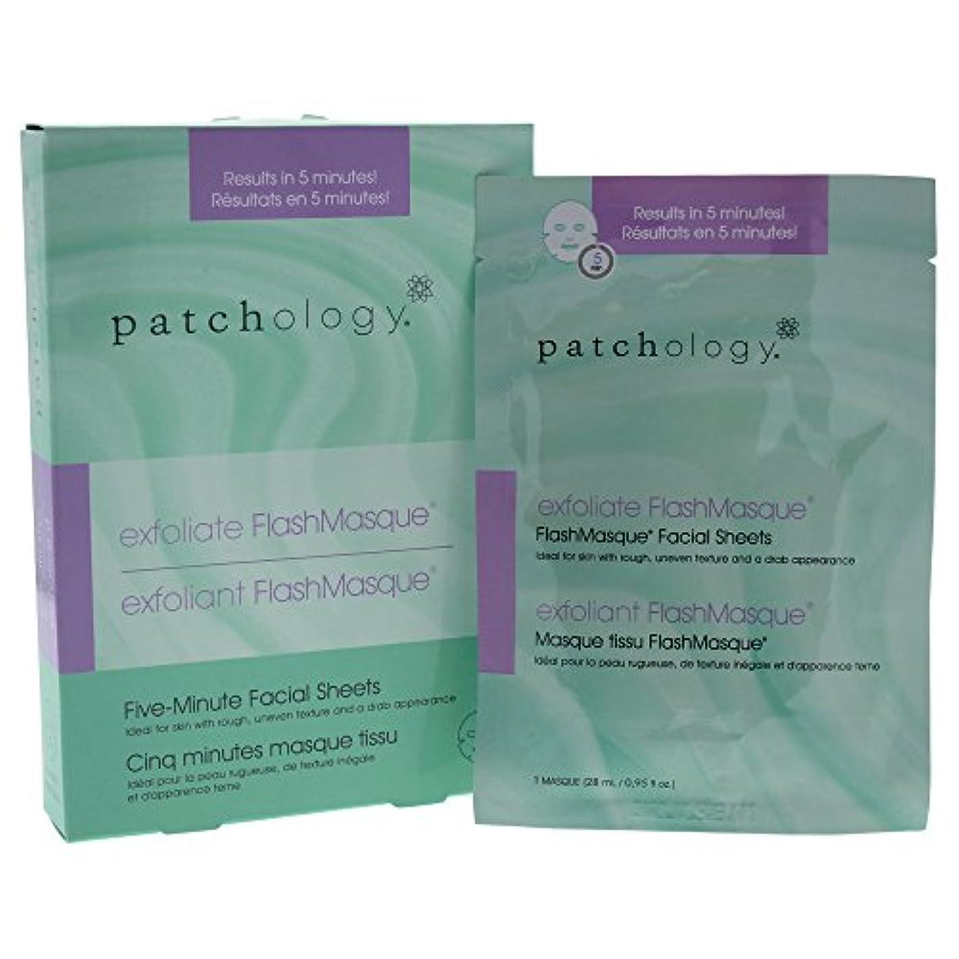 照らす泳ぐマントルFlashmasque 5 Minute Facial Sheets - Exfoliate