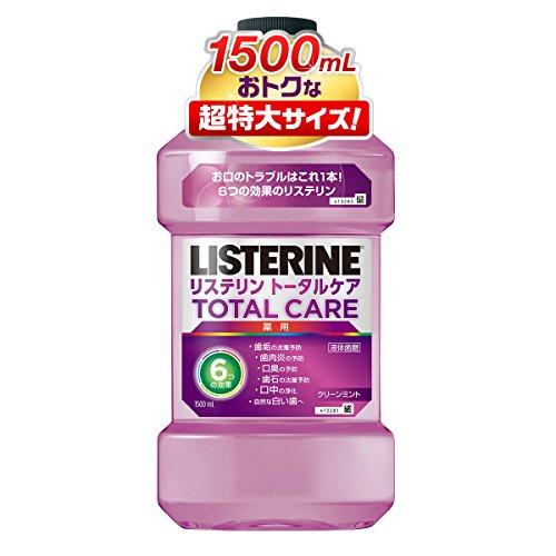 [医薬部外品] 薬用 LISTERINE(リステリン) マウスウォッシュ トータルケア 1500mL 【Amazon.co.jp限定】【大容量】
