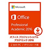 【旧商品/販売終了】Microsoft Office Professional 2016(永続版) | Prime Student会員限定アカデミック版 | オンラインコード版 |Windows|PC2台