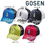GOSEN 2016年ALL JAPAN オールジャパンキャップ サブリメーション C16A02 ブラック(39)