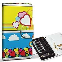 スマコレ ploom TECH プルームテック 専用 レザーケース 手帳型 タバコ ケース カバー 合皮 ケース カバー 収納 プルームケース デザイン 革 ラブリー ハート カラフル ポップ 004945