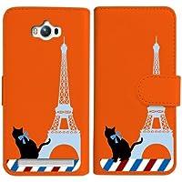 sslink Zenfone Max (ZC550KL) 手帳型 オレンジ ケース 猫 エッフェル塔(ブルー) パリ フランス ダイアリータイプ 横開き カード収納 フリップ カバー