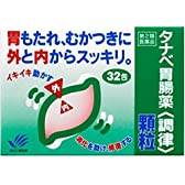【第2類医薬品】タナベ胃腸薬<調律>顆粒 32包 ※セルフメディケーション税制対象商品