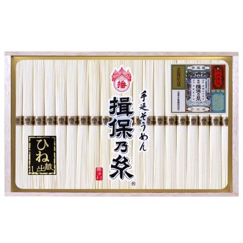 播州手延素麺 揖保乃糸 熟成麺 金帯 1000g(50g×20束)木箱入