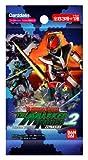 トレーディングカードゲーム レンジャーズストライク THE MASKED RIDER EXPANSION vol.2 ブースター BOX