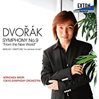 ドヴォルザーク:交響曲第9番「新世界より」、ベルリオーズ:序曲「ローマの謝肉祭」