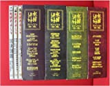 水曜どうでしょう 1-23弹 DVD-BOX 全23弹フルコンプ