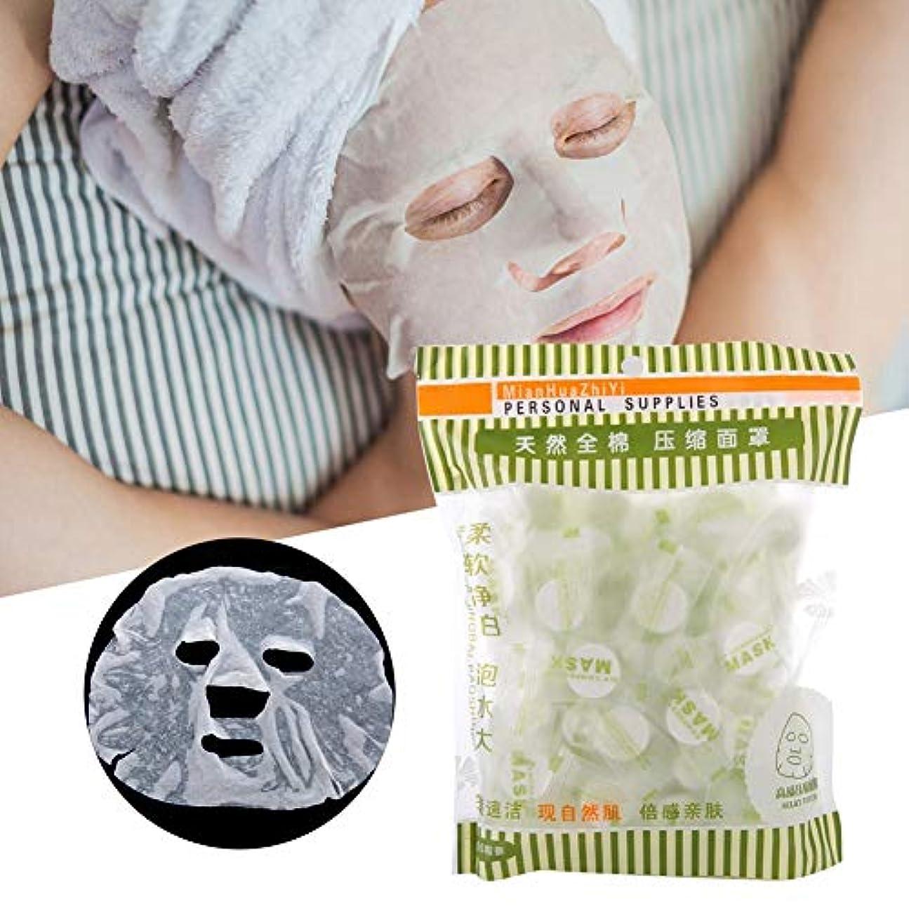 新しい意味怠感オン100ピース/袋使い捨てフェイシャルマスク不織布圧縮、フェイスマスクDIYフェイシャルマスク