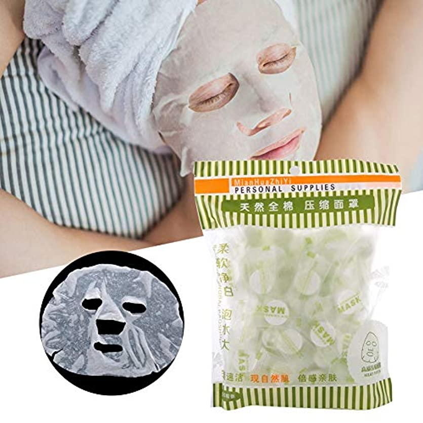 拮抗する広告主文芸100ピース/袋使い捨てフェイシャルマスク不織布圧縮、フェイスマスクDIYフェイシャルマスク