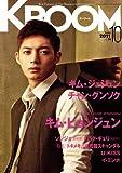 KBOOM(ケーブーム)2011年10月号【雑誌】