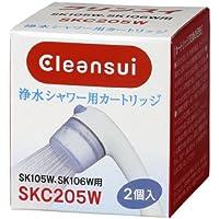 三菱ケミカル・クリンスイ 浄水シャワー用カートリッジ 2個入 SKC205W