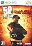 「50 Cent Blood on the Sand」の画像