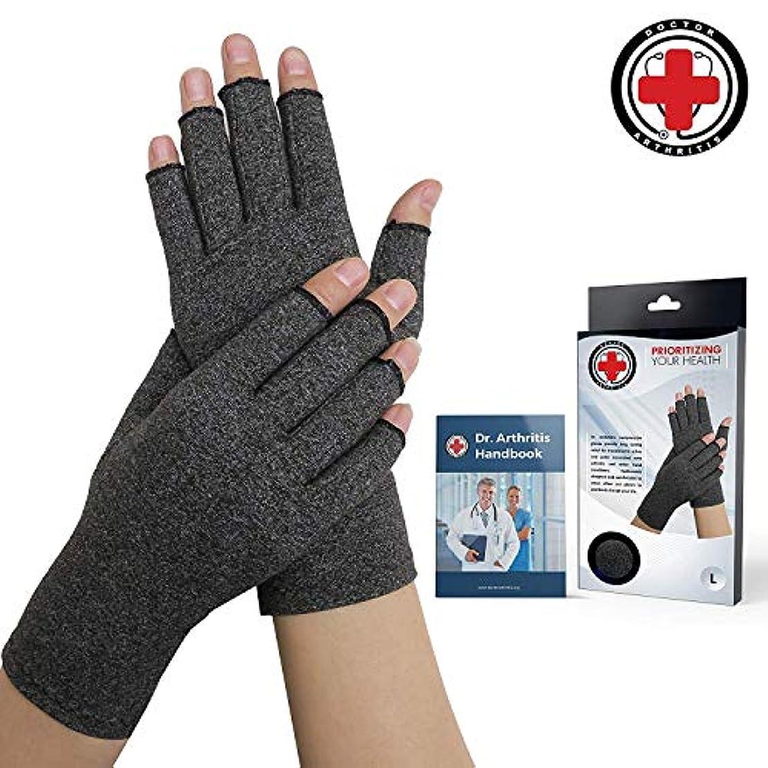 感性コロニアルコマース着圧引き締め 指 なし 手袋(ペア)DR ARTHRITIS(ドクターアースライティス) - 医師達により開発 手、指の痛みを和らげる | 黒、2枚入り(右手、左手用各1 - 中)