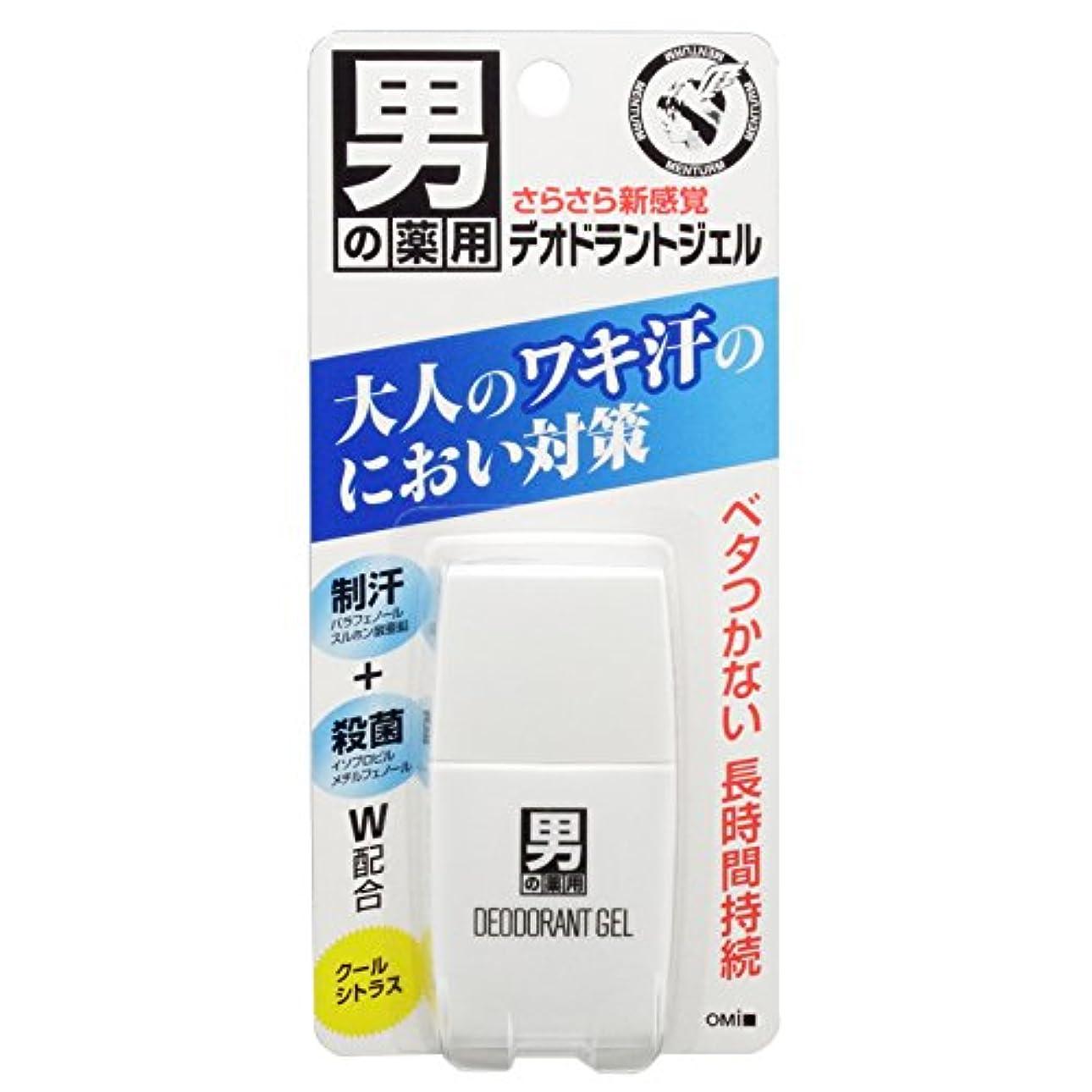 恩恵読みやすさ恐れる男の薬用 デオドラントジェル 30g (医薬部外品)