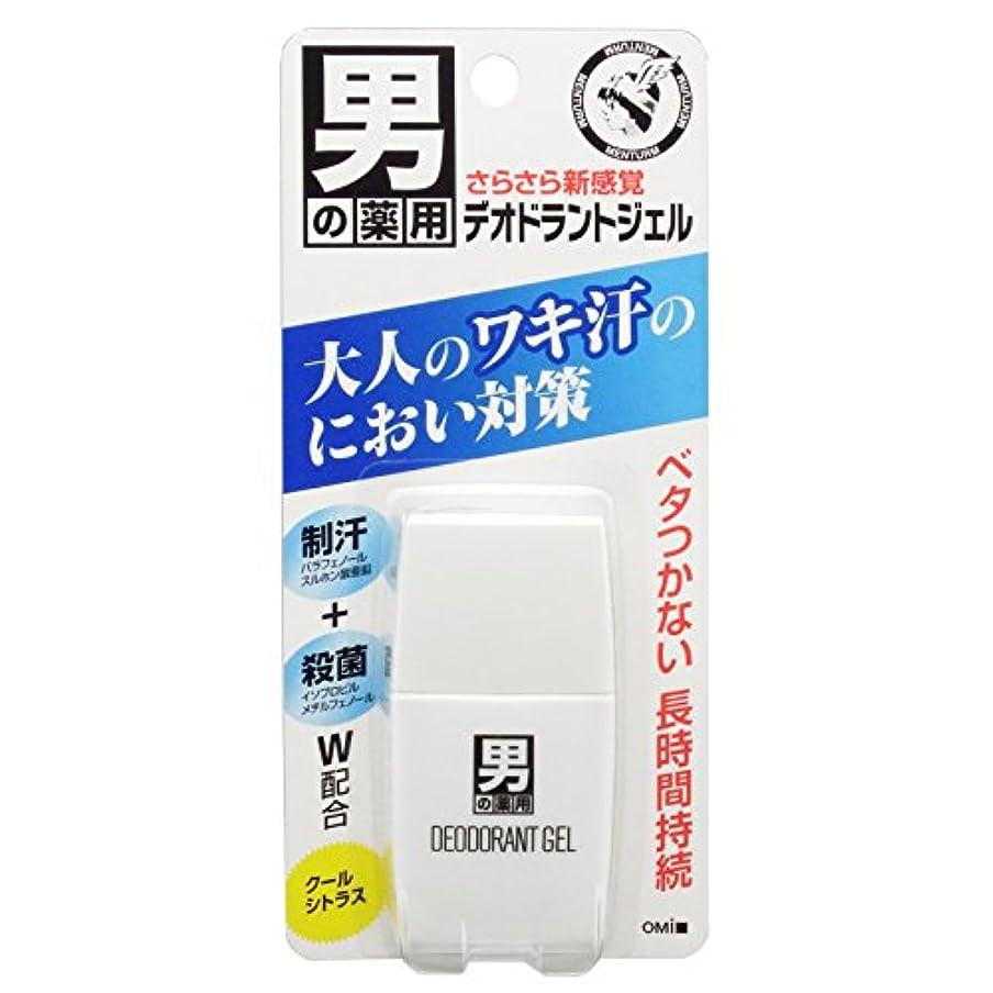 約教義過剰男の薬用 デオドラントジェル 30g (医薬部外品)